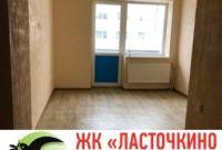 Распродажа малогабаритных квартир, ЖК Ласточкино гнездо - фото 5