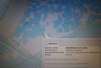 Продам 2 смежные дачные участки в Хмельницком - фото 0