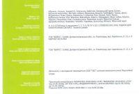 """Жидкости для электронных сигарет ТМ """"VAPES"""" премиум-класса - фото 2"""
