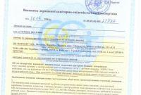 Получение разрешительной документации. Сертификаты УКРСЕПРО. Высновки СЕС. - фото 1