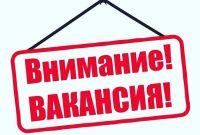 Работа в Словакии по биометрии и на ВНЖ. Без предоплат в Украине. - фото 0
