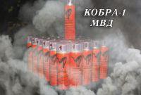 ГАЗОВЫЙ БАЛЛОНЧИК КОБРА-1Н. ОБЪЁМ 100 МЛ. ЕСТЬ В НАЛИЧИИ. - фото 5