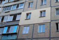 Утепление фасадов стен квартир - фото 3