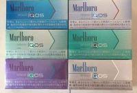 Реализация табачных стиков Мальборо Парламент Кент для Айкос,Гло. - фото 0