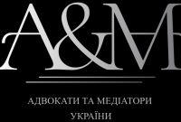 Медиация, переговоры в трудовых спорах, юрист Харьков - фото 1