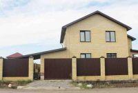 Строительство энергосберегающих домов в Днепре - фото 0