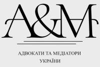 Юридичні послуги, юрист Харків - фото 1
