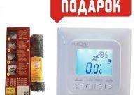 Бесплатный монтаж! Теплый пол нагревательный кабель мат пленка антиобледенение - фото 0