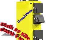 Котел Kronas Unik на твердому паливі  від 15 до 30 кВт - фото 1