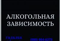 Гадание судьба Днепр. Самая лучшая гадалка в Украине. - фото 0