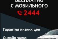 Работа в ТАКСИ - Одесса - фото 1