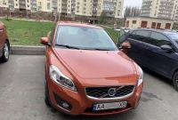 Продам свою машину Вольво С30 - фото 0