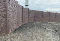 Еврозабор Ворота Навесы Тротуарная Плитка - фото 5