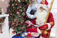 Дед Мороз Сумы для детей и на корпоратив - фото 2