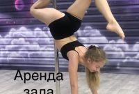 """Студия танца """"Just Fly"""" - фото 2"""