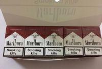 Cигареты Marlboro red duty free оптом - фото 0