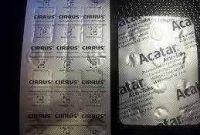 Продам Акатар Циррус Трайфед Галпсеуд от 5 блистеров - фото 1