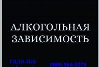 Правдивое гадание Анна. Приворот по фото Харьков - фото 0
