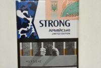Сигареты Strong (армейские) оптом - фото 0
