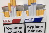 Сигареты Strong(25), Blue, Red, ROYAL compact оптом - фото 4