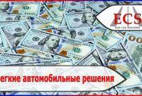 Аренда авто для ТАКСИ на долгий срок с правом выкупа - Киев, Чернигов, вся Украина - фото 3