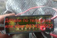 Приборы для ловли рыбы Rich AD 5m, Rich P 2000, Rich AC 5m, Samus 1000 - фото 2