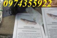 Приборы для ловли рыбы Rich AD 5m, Rich P 2000, Rich AC 5m, Samus 1000 - фото 3