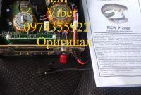 Приборы для ловли рыбы Rich AD 5m, Rich P 2000, Rich AC 5m, Samus 1000 - фото 4
