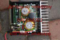 Приборы для ловли рыбы Rich AD 5m, Rich P 2000, Rich AC 5m, Samus 1000 - фото 6