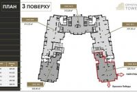 Аренда нежилой недвижимости Киев.Аренда офисного помещения - фото 1