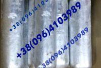 Протектор цинковый, протектор алюминиевый  П-КОЦ-10, П-КОЦ 16, П-КОЦ-5, П-КОА-10, П-КОА-5 - фото 0