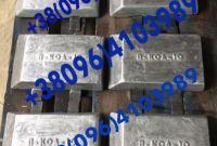 Протектор цинковый, протектор алюминиевый  П-КОЦ-10, П-КОЦ 16, П-КОЦ-5, П-КОА-10, П-КОА-5 - фото 1