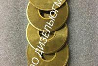 Элемент фильтрующий , фильтроэлемент, фильтр топливный   1ФТ.00.030 - фото 0