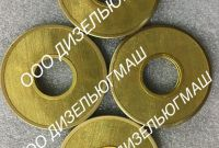 Элемент фильтрующий , фильтроэлемент, фильтр топливный   1ФТ.00.030 - фото 1