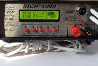 Сомолов  Rich-1000  Samus 1000   Samus 725 MS - фото 1