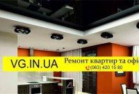 Ремонт квартир и офисов, плитка, штукатурка, фундамент, крыша, обои, ламинат - фото 0