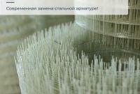 Композитная арматура и кладочная сетка от Polyarm - фото 0