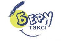 Работа в такси, регистрация в ТАКСИ - фото 1
