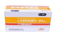 Lаеnnес и Melsmon (Мелсмон) – плацентарные препараты Японского производства - фото 1