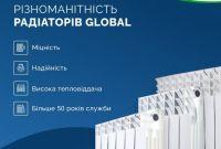 Продам котлы, радиаторы отопления по ценам поставщика. ОПТОМ - фото 3