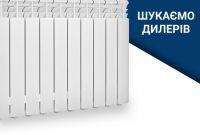 Продам котлы, радиаторы отопления по ценам поставщика. ОПТОМ - фото 5