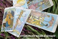 Любовный приворот в Киеве. Магические услуги лично в Киеве. - фото 1