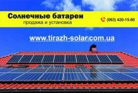 Строим солнечные электростанции, зеленый тариф, сетевая солнечная электростанция - фото 2