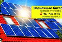 Строим солнечные электростанции, зеленый тариф, сетевая солнечная электростанция - фото 5