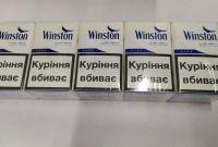 Продам Сигареты с Укр Акцизом Оптом дешего - фото 3