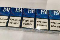 Продам Сигареты с Укр Акцизом Оптом дешего - фото 4