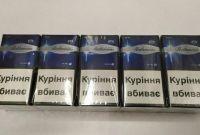 Продам Сигареты с Укр Акцизом Оптом дешего - фото 5