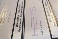 Продам Стики Heets и Heets Dimension Marlboro Fiit для GLO и GLO Hyper - фото 4