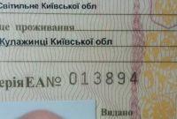 Права тракториста машиниста курсы официально Киев - фото 1