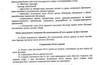 Продажа территории 2500 соток, Скадовск, Херсонская обл. - фото 3